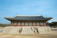 Paesaggio di storia della Corea del palazzo di Kyongbok bello Fotografie Stock Libere da Diritti