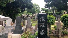 Paesaggio di una pietra tombale e di un cimitero pubblici del Giappone a Tokyo, Giappone stock footage
