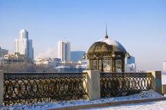 Paesaggio di Yekaterinburg Fotografie Stock Libere da Diritti