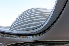 Paesaggio edificio di SoHo della galassia di Pechino Fotografia Stock