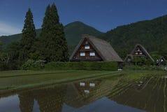 Paesaggio idilliaco del Giappone Immagine Stock Libera da Diritti