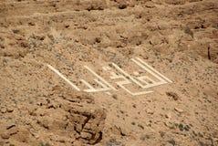 Paesaggio in Libia Immagini Stock