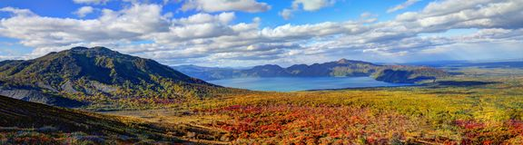 Parco nazionale di Shikotsu-Toya fotografia stock libera da diritti