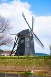 Paesaggio tipico del bello mulino a vento olandese in Ja Fotografie Stock Libere da Diritti
