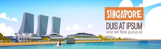 Paesaggio urbano dell'orizzonte del fondo del grattacielo di vista della città di Singapore con lo spazio della copia Fotografia Stock Libera da Diritti