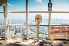 Paesaggio urbano di Fukuoka dalla torre di Fukuoka nel Giappone Immagine Stock