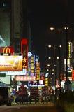 Paesaggio urbano di Hong Kong Fotografie Stock