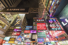 Paesaggio urbano di Hong Kong Fotografia Stock