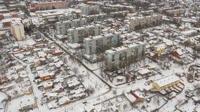 Paesaggio urbano di inverno Dnepr, Dniepropetovsk, Dnipropetrovsk l'ucraina fotografia stock libera da diritti