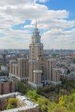 Paesaggio urbano di Mosca Fotografie Stock