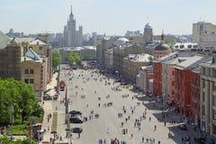 Paesaggio urbano di Mosca Immagine Stock Libera da Diritti