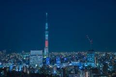 Paesaggio urbano di Nagoya con il bello cielo nella notte Immagini Stock Libere da Diritti