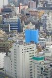 Paesaggio urbano di Tokyo Fotografia Stock