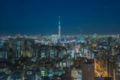 Paesaggio urbano e grattacielo di Nagoya con il bello cielo nella penombra t Fotografie Stock Libere da Diritti