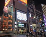 Paesaggio urbano Tokyo Giappone di notte di Shinjuku Immagine Stock