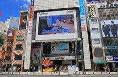 Paesaggio urbano Tokyo Giappone di Shinjuku Immagine Stock