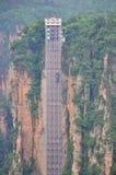 Paesaggio a Zhangjiajie della Cina Immagine Stock