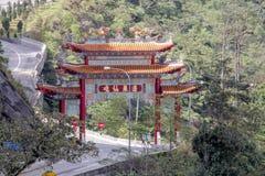 Paese delle fate di Penglai Immagine Stock