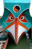Paesino di pescatori lungo del galleggiante del figlio, figlio lungo, Hai lungo, sedere Ria- Vung Fotografie Stock Libere da Diritti