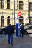 Pagamento di parcheggio Fotografia Stock Libera da Diritti