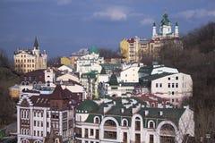 Pagamento no centro de Kyiv Imagem de Stock Royalty Free