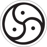 Pagan Symbol - Triskelion Stock Images