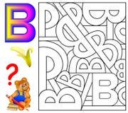 Page éducative avec la lettre B pour l'anglais d'étude Photographie stock