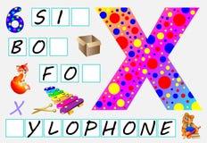 Page éducative pour des enfants avec la lettre X pour l'anglais d'étude Devez écrire les lettres dans les places vides Photographie stock