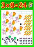 Page éducative pour des enfants avec la table de multiplication Photos libres de droits