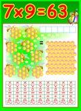 Page éducative pour des enfants avec la table de multiplication Images libres de droits