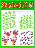 Page éducative pour des enfants avec la table de multiplication Photographie stock