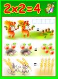 Page éducative pour des enfants avec la table de multiplication Photographie stock libre de droits