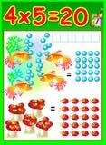 Page éducative pour des enfants avec la table de multiplication Images stock