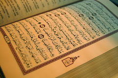 Page. Koran inside page on arabic Stock Image