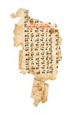 Page from the ancient book Stock Photography