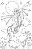 Page with black and white drawing of dragon for coloring. Royalty Free Stock Image