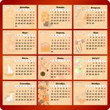 12-page calendar for 2018 Royalty Free Stock Image