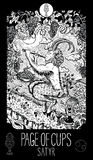 Page of cups. Satyr Royalty Free Stock Images