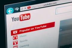 Page d'accueil de YouTube Images stock