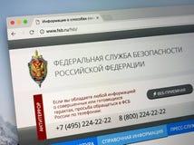 Page d'accueil officielle du service de sécurité fédéral de la Fédération de Russie - FSB images stock