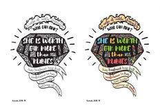 Page de coloration et exemple coloré avec la citation illustration de vecteur