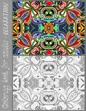 Page de livre de coloriage pour des adultes - fleur Paisley Photos libres de droits