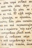 Page de livre de cru Image libre de droits