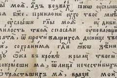 Page de livre manuscrit Images libres de droits