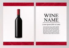 Page de magazine de la publicité, brochure de présentation de vin Illustration d'une bouteille foncée de vin rouge dans le style  illustration de vecteur