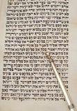 Page de torah et de yad photographie stock