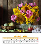 Page design calendar August 2018. Bouquet of sunflowers, pumpkin Stock Photos