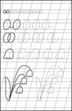 Page with exercises for young children in line. Stock Images