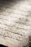 Page of Koran. A Old Page of Koran royalty free stock images