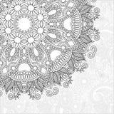 Page unique de place de livre de coloriage pour des adultes - Image libre de droits